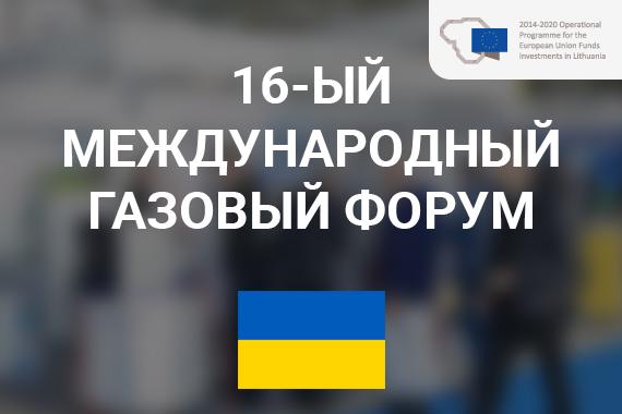 GBO_vystavka_kiev_2017