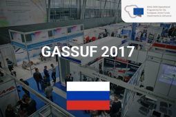 gassuf_2017